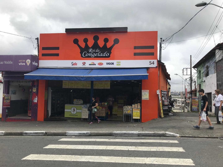 出售一家靠近步行街的店面