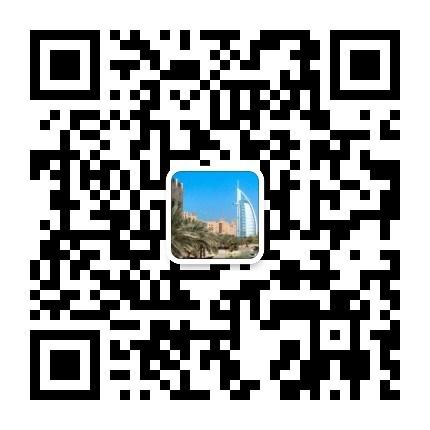 【免中介费】迪拜Danube开发商最火爆楼盘:3和4期现接受